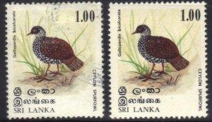 SRI LANKA SC# 567 *USED*  1r 1979   SEE SCAN