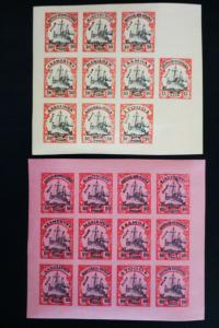 Germany Yacht Reprint Reference Stamp Sheets