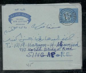 YEMEN PEOPLES DEM REP (P2905B)1966 25F   AEROGRAM CRATER TO SINGAPORE