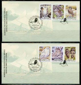 MARSHALL ISLANDS 2008 OWLS SET ON TWO  FIRST DAY COVERS