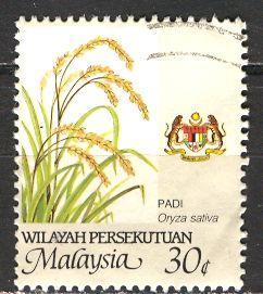 Malaysia, Wilayah Persekutuan : 2007: Sc. # 18; O/Used Single Stamp