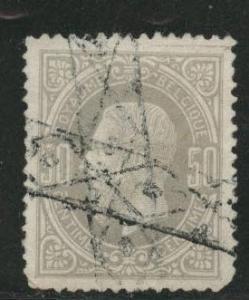 Belgium Scott 38 used 1875 with roller cancel