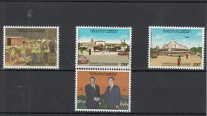 Cameroon Cameroun 2011 MNH 40 Years Cooperation China 4v Set Paul Biya Anniv