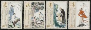 China 2013-15 Chinese Scholars Lyre-Playing Chess Game Piano Cultures Art Stamps