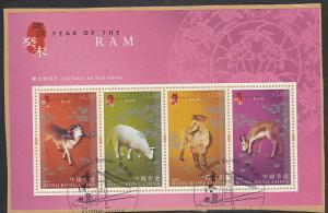 Hong Kong 2003 Sc1029a Year of the Ram CTO