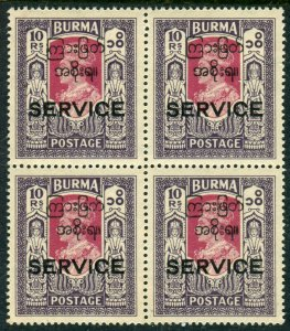 BURMA-1947 10r Claret & Violet OFFICIALS.  An unmounted mint block of 4 Sg O53