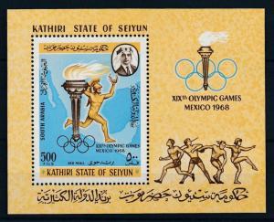 [95458] Aden Kathiri State Seiyun 1967 Olympic Games Mexico Sheet MNH