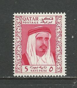 Qatar Scott catalogue #26 Unused HR