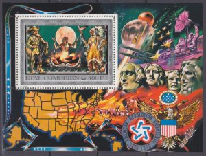 1976 Comoro Islands 263/B11 Space exploration / 200 years of independence for Am