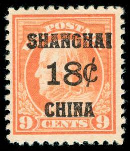 momen: US Stamps #K9 MINT OG NH VF