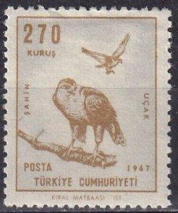Turkey #C48 F-VF Unused CV $4.75  (Z6003)
