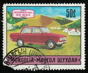 Car, Mongolia, 40₮ (T-7066)