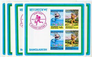Bangladesh Stamps # 68A NH 10 Souvenir Sheets Postal Runner Scott Value $1,000