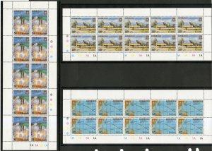 KIRIBATI 349-51 MNH (SHEETS OF 10) SCV $12.00 BIN $7.50 SATELLITES
