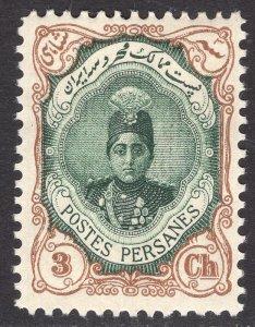 IRAN SCOTT 483B