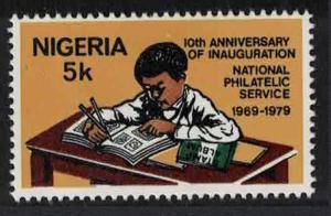 Nigeria 10th Anniversary of National Philatelic Service 1v SG#396