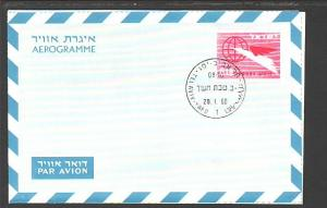 Israel Aerogramme 1960 U/A FDC