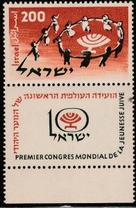 ISRAEIL 143, WORLD CONF. OF JEWISH YOUTH. MINT, NH W/TAB S-VF. (360)
