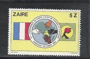 Zaire #1076 comp mnh cv $1.75