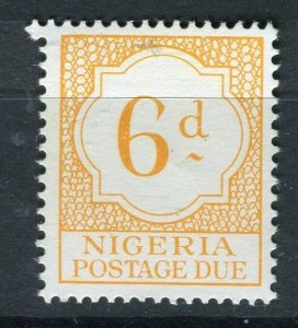 NIGERIA; 1961 early QEII Postage Due issue Mint MNH 6d. value