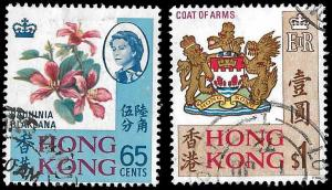 Hong Kong SC 245-246 - Flowers & Coat of Arms - Used - 1968