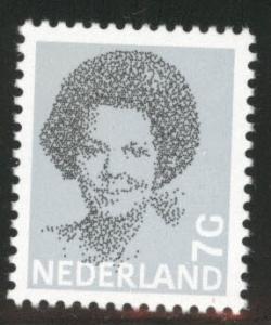 Netherlands Scott 631 MNH** 7G Queen Beatrix key stamp CV$7.75