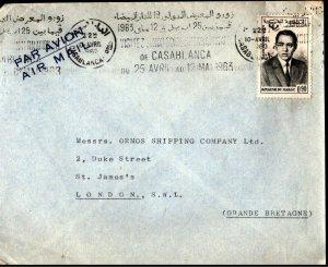 Morocco 1963 Airmail King Hassan II Casablanca Slogan HS to London