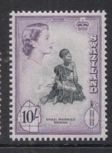 Swaziland SG 63 MNH (4dfe)