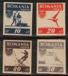 ROMANIA Scott 628-31 MH* Imperforate 1946 soccer set