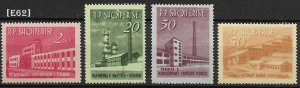 [E62] Albania 1963, Industrial works,MiNr 784-87,GimNr 889-92, MH