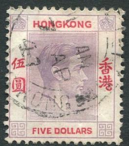 HONG KONG-1938 $5 Dull Lilac & Scarlet Sg 159 GOOD USED V20753