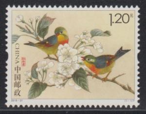 China PRC 2016-21 Peking Robin Birds Stamp Set of 1 MNH [Sale!]