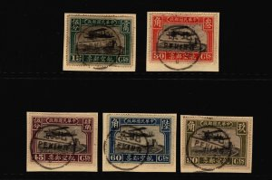China ROC 1921 Air Post Stamps Set with PEKING Cancels  5 Stamps Scott C1-C5 F