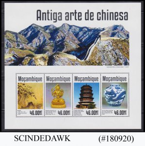 MOZAMBIQUE - 2014 ANCIENT CHINESE ART - MIN. SHEET - MNH