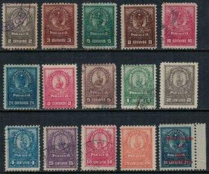 Paraguay #51-8,60-3,5-6,9*/u  CV $6.80
