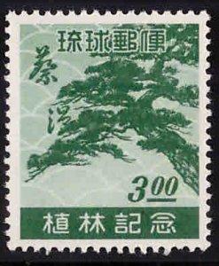 RYUKYU Scott 15 MNH** Reforestation stamp  blunt perf at bottom right.