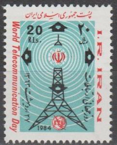 Persia #2157  MNH F-VF (SU678)