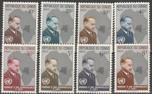 Congo #405-12 MNH F-VF CV $9.50 (SU4680)