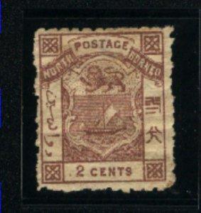 North Borneo #1   -1   Mint VF 1883-84 PD