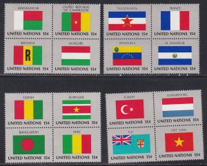 United Nations - New York # 328a-340a, Flags Se-tenant Blocks of 4, NH, 1/2 Cat.