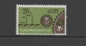 EGYPT #1122-1129  1979 ARMS FACTORY 25TH ANNIV.     MINT  VF NH  O.G