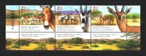 Israel. 2018. 2605-7. Kulan fauna. MNH.
