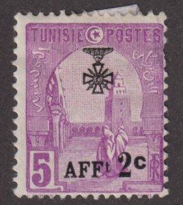 Tunisia B23 Mosque at Kairouan O/P 1923
