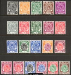 1951-5 Malaya Perlis 1c - $5 Sultan, set of 21 SG 7 - 27, MH