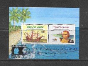 SHIPS - PAPUA NEW GUINEA #785a   COLUMBUS  MNH