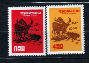 J22958 JLstamps 1972 taiwan set mnh #1810-11 cow and caif