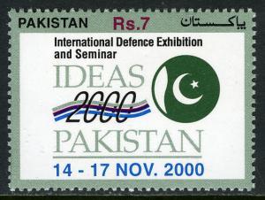 Pakistan 957, MNH. Intl. Defense Exhibition & Seminar, 2000