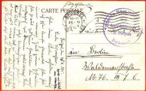 aa3186  - German BELGIUM - POSTAL HISTORY - POSTMARK: Horse Depot! 1915