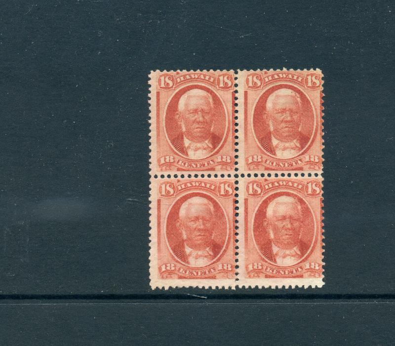 Hawaii Scott #34  Mataio Kekuanaoa Unused Block of 4 (Stock  #H34-1)