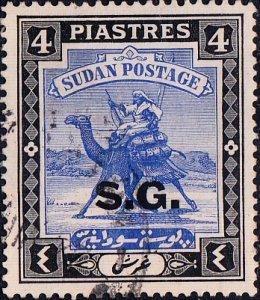 Sudan #O19    Used